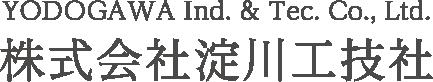 株式会社淀川工技社